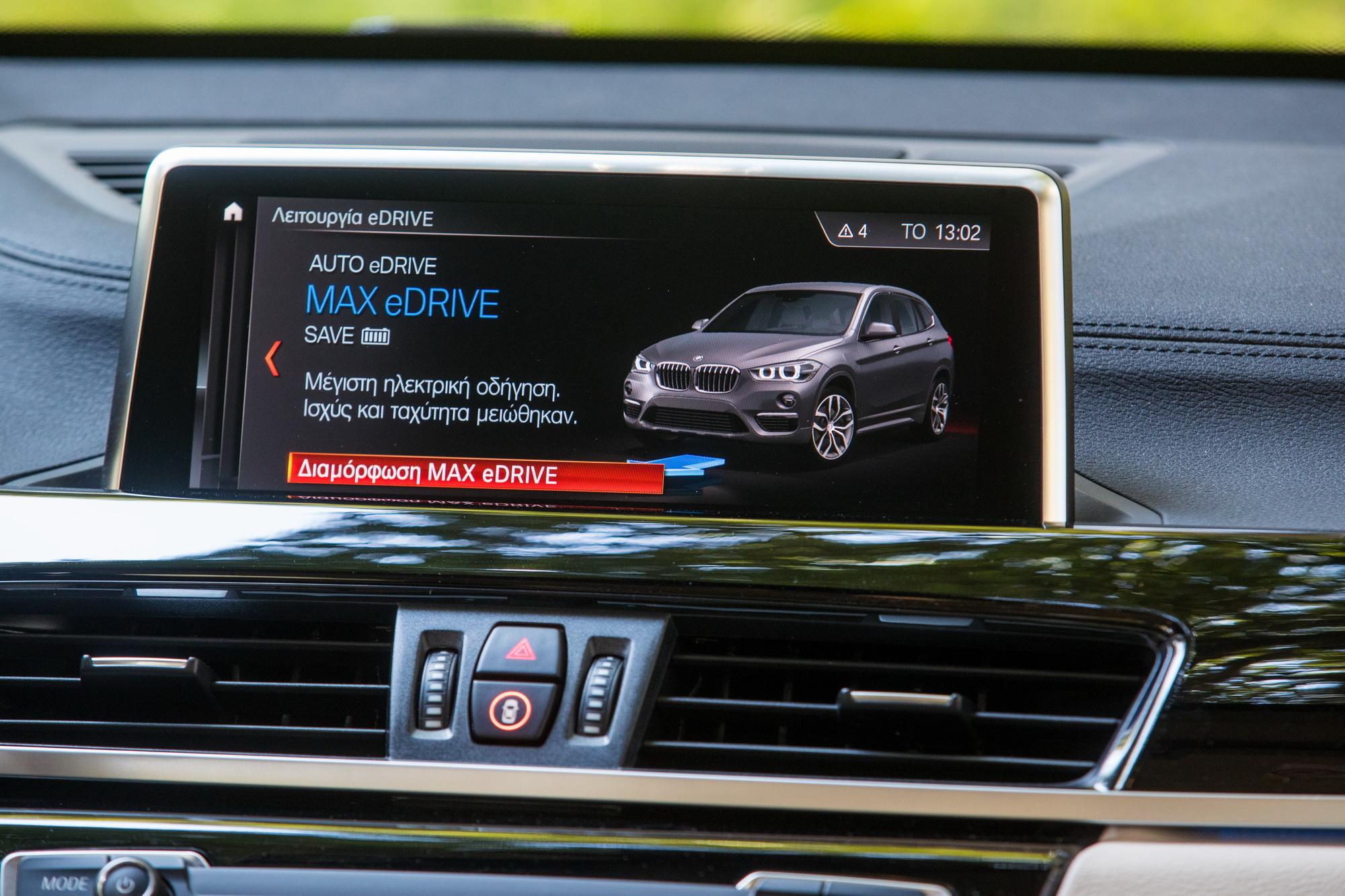 Δοκιμαστική μονάδα: BMW X1 xDrive25e