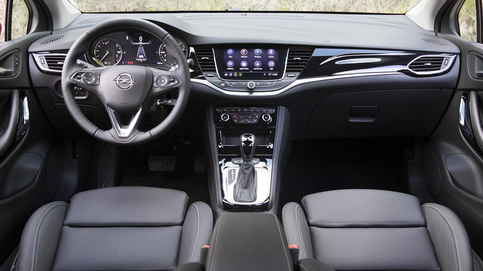 Δοκιμή κίνησης: Opel Astra 1.5 Diesel