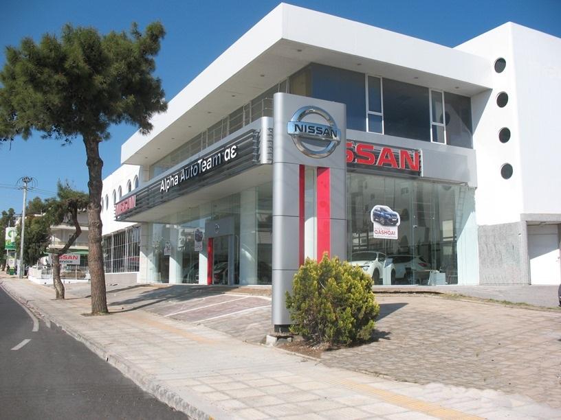 7d52811595ad Νέα κάθετη μονάδα για τη Nissan στη Γλυφάδα